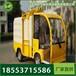 掛桶式電動垃圾車,環衛清潔設備廠家直銷