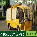 掛桶式電動垃圾車,環衛清潔設備