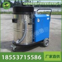 大型工业吸尘器,大型工业吸尘器厂家,大型工业吸尘器参数,大型工业吸尘器介绍图片