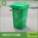 環衛垃圾桶,環衛清潔設備