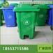 环卫挂车塑料垃圾桶,环卫清洁机械