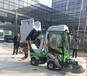 LB-1900A燃油动力多功能扫地车