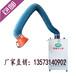 单臂移动式焊烟除尘器车间烟尘焊烟净化器生产厂家