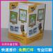 公明彩盒印刷加工專業值得信賴-英利印刷