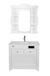 供應集成式電熱水器、不掛墻的電熱水器、隱形電熱水器、集成電熱水器、浴室柜-寧波健民公司普拉格電器