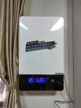 供应优质高配置空气净化器新风系统厂家供货图片