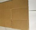 现货供应170g日本进口黄板箱板纸