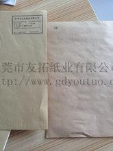 现贷供应70-90g伸性纸袋纸图片