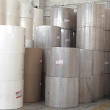 供应40-60克单光食品包装纸图片