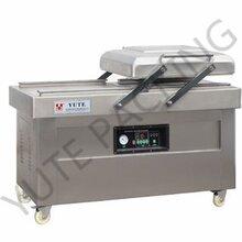 供应双室平板真空包装机-DZP(Q)-600型-余特包装机械