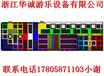 供应于浙江华诚游乐设备有限公司体操蹦床厂家PVC材质