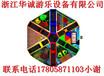 供应于浙江华诚游乐设备有限公司儿童玩具蹦床厂家PVC材质