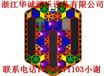浙江华诚游乐设备有限公司小孩玩的充气蹦蹦床厂家PVC材质