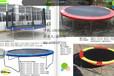供应于浙江华诚游乐设备有限公司小孩玩的蹦床厂家PVC材质