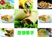 舌尖上的中国正宗北方煎饼果子哟哟切克闹煎饼果子来一套