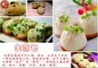 上海特色小吃生煎包的做法大全生煎包的配方正宗生煎包去哪里学