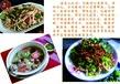 傣味最受欢迎的菜系是哪些