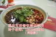 酸辣粉在那里学习重庆南岸南坪可欣餐饮学校正宗口味