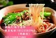 重庆特色小吃重庆十强重庆小面最正宗的口味学习啦