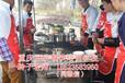 重庆哪里可以学做烧烤特色烧烤技术培训学校