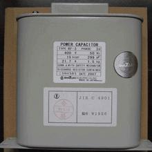 日本指月SHIZUKI电容器RG-2原装进口品上多川代理销售价格低图片