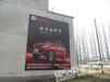 湖北汽车专业墙体广告/宜昌汽车墙体广告