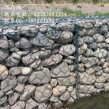 装石头钢丝网&瑞尚装石头钢丝网&装石头钢丝网批发