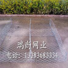包塑石笼网&济南市包塑石笼网&瑞尚包塑石笼网规格