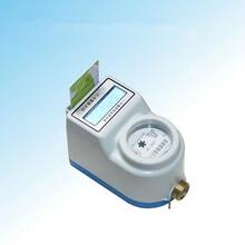 峰源牌计量水控机洗澡刷卡机智能一体防偷水水控机IC卡热水刷卡机