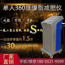 山东烟台美容院用经络养生仪器价格美容院仪器厂家直销