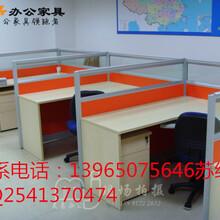 优惠供应办公桌屏风桌隔断工位桌会议桌电销桌图片