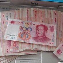 南京贷款南京应急贷款