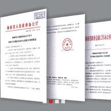 海南大宗货币兑换电子预约业务诚意招商,政策优惠