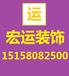杭州上城区二手房装修局部改造旧房翻新欢迎咨询