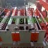 彩钢设备厂家销售异型设备衣柜板设备945设备