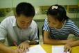 荆门初一补习丨语数英同步辅导丨跌在起点赢在制高点