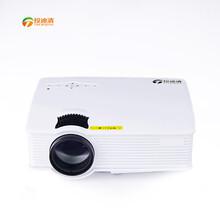 供应家用投影仪推荐投迪清TDQ-26办公高清投影仪微型智能投影仪