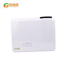 投迪清TDQ-90安卓wifi投影仪家用高清智