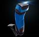 Remington雷明登S300H尊贵系列往复式剃须刀