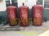 富兴养殖机械热风炉鸡舍热风炉养殖热风炉育雏加温设备