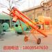 养殖户专用清粪机供应,清粪机的特点、价格、图片
