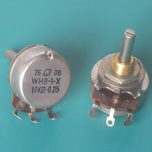 WH9-1-X-0.25-10KΩ-0.25电位器