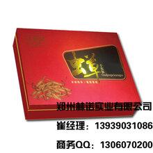 郑州固体饮料OEM贴牌粉剂片剂代加工生产厂家