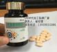 河南片剂代加工生产厂家河南片剂委托生产厂家郑州林诺最专业