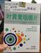 郑州专业片剂OEM生产厂家,压片糖果代加工贴牌