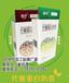 包工包料代餐奶昔OEM贴牌生产厂家、颗粒粉剂固体饮料代加工