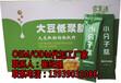 河南洛阳粉剂固体饮料代加工厂家,河南洛阳粉剂固体饮料代加工厂家