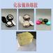 001化妆镜热熔胶压敏胶粘性强胶水化妆品厂粉盒专用热熔胶1kg