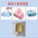 汕头热熔压敏胶厂家直销湿巾盖专用背胶环保型湿巾盒热熔胶环保胶水009
