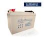 華凱太陽能專用蓄電池12V65AH、80AH、100AH